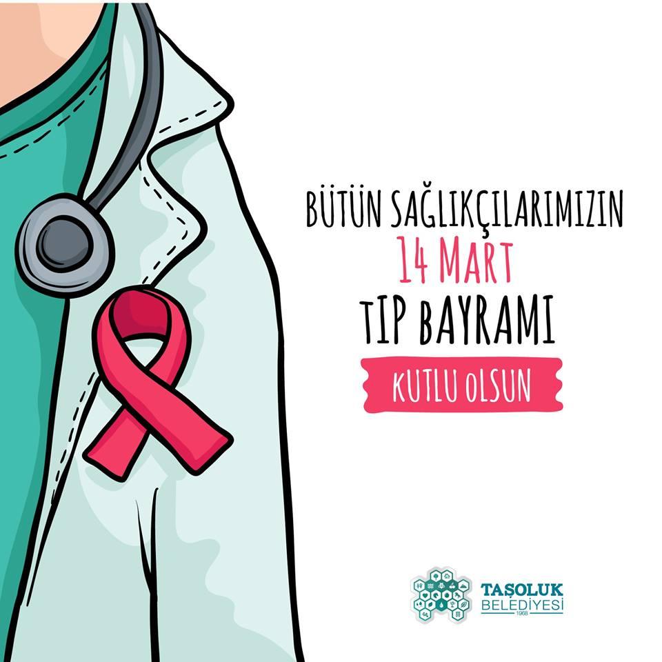 Tüm Sağlık Çalışanlarımızın  14 Mart Tıp Bayramı Kutlu Olsun